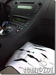 stitch in car2
